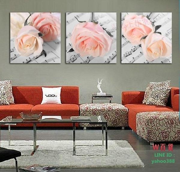 無框畫裝飾畫客廳沙發背景掛畫三聯畫臥室粉色玫瑰花