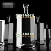 玻璃泡酒瓶空瓶密封瓶觀云酒瓶自釀容器果酒存白酒瓶子【樹可雜貨鋪】