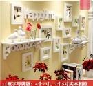 主圖款*實木照片牆創意組合臥室客廳掛牆相框(11框字母款全白色框-加送字母牌)