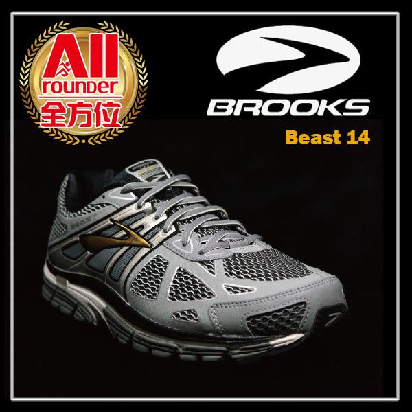 【BROOKS】男款避震型慢跑鞋 4E寬楦 Beast 14 - 灰金色(714E096) 全方位跑步概念館