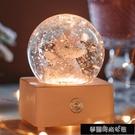擺件 獨角獸水晶球音樂盒八音盒飄雪生日禮物結婚