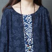 秋裝新款2019韓版寬鬆大碼女裝時尚圓領中長款連身裙8758#ZM-C039 皇潮天下