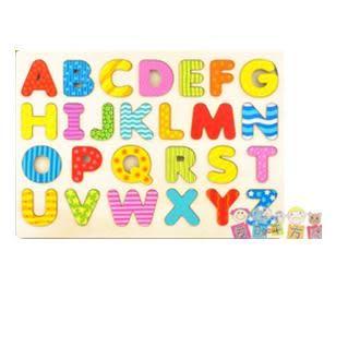 益智早教寶寶認知拼板
