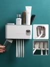 多功能牙刷置物架全自動擠牙膏器刷牙杯套裝漱口杯收納架子 快速出貨