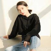 长袖T恤 韓版寬松短款連帽衛衣純色簡約套頭