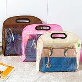 透明包包防塵收納袋/可掛式收納袋-中(1入) 3色可選【小三美日】