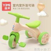 兒童三輪車腳踏車學步車1-3-2-6歲大號車子寶寶幼童童車 igo全館免運