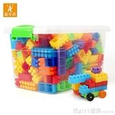 兒童積木桌多功能塑料玩具益智大顆粒男孩女孩寶寶拼裝拼插 開春特惠