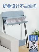 尿布台嬰兒護理台