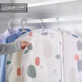 家用防塵袋大衣罩衣服罩子套衣物的掛式袋子掛衣袋透明塑料袋衣櫃