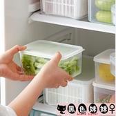 大號多功能冰箱保鮮盒塑料廚房食品級冷凍儲物盒大容量密封水果收納盒LXY5646【黑色妹妹】
