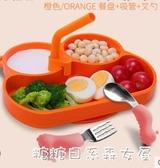 兒童餐盤 寶寶餐盤兒童硅膠吸盤式嬰兒吸管碗分格卡通學吃飯訓練勺餐具 【快速出貨】