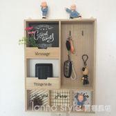 家用鑰匙掛鉤收納盒玄關裝飾品掛鉤門口壁掛式鑰匙木制收納置物架  IGO