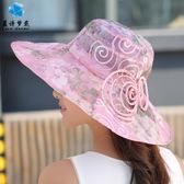 帽子女夏韓版戶外防曬遮陽帽可折疊防紫外線太陽帽時尚出游沙灘帽『櫻花小屋』