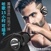無線耳機運動跑步防水防汗頭戴式自帶內存掛耳式蘋果華為安卓通用 漾美眉韓衣
