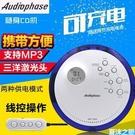 現貨 便攜CD機-全新 美國Audiol...