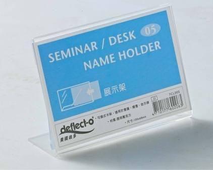 迪多Deflect-o L型標示牌長100×高68mm透明壓克力 7CL005