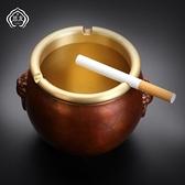 思友 純銅煙缸中式家居書房裝飾全銅煙灰缸中式復古工藝禮品擺件