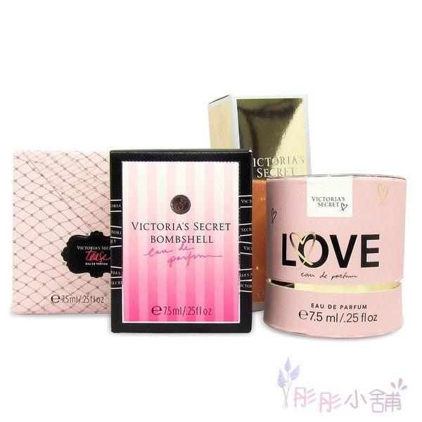 【彤彤小舖】Victoria's secret 維多利亞的秘密 迷你香水 7.5ml 暢銷香味 VS原裝