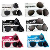 美國 Hipsterkid 嬰兒太陽眼鏡 抗UV時尚 兒童 偏光太陽眼鏡 0408