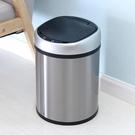 創意自動智慧垃圾桶感應家用廚房客廳衛生間廁所帶蓋垃圾分類