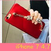 【萌萌噠】iPhone 7  (4.7吋)  歐美奢華女神大款 狐狸造型手鏈保護殼 全包矽膠軟殼 手機殼 手機套