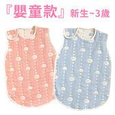 日本 Hoppetta 六層紗可愛動物防踢背心(嬰童)-粉/藍 總公司代理貨