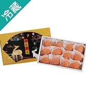 日本彩色果實蜜柑禮盒/盒(1kg±10%/盒)【愛買冷藏】
