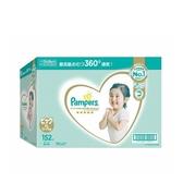 促銷至9月25日 W156696 幫寶適一級幫紙尿褲 XL 號 152 片 - 日本境內版
