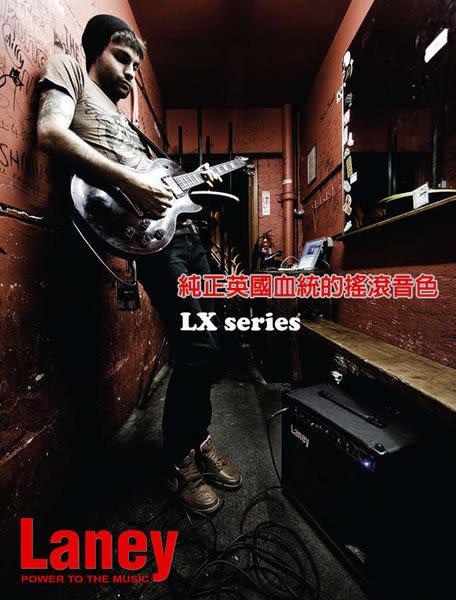 【金聲樂器】Laney LX35R/LX-35R 電吉他 音箱 35瓦