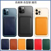 三星 Note20 A71 5G A51 4G S20+ A21S M11 A31 A50 Note10+ A70  純色插卡 透明軟殼 手機殼 插卡 保護殼