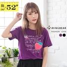 圓領T--台灣製造簡約質感可口草莓印圖書寫英文棉質短袖T恤(黑.紫M-2L)-T153眼圈熊中大尺碼◎