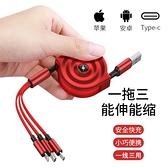 一拖三充電線伸縮三合一手機快充typec適用于蘋果數據線安卓定制logo多功能多用收縮多口通用沖電