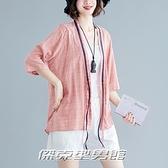 【快出】實拍6651#防曬衣夏季新款空調衫 防曬外披上衣女