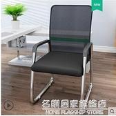 電腦椅子靠背家用書桌麻將座椅人體工學辦公室職員會議椅舒適久坐 NMS名購新品