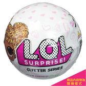 L.O.L. LOL 驚喜寶貝蛋 閃亮系列 Glitter Series TOYeGO 玩具e哥