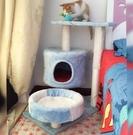 貓跳台 實木劍麻貓抓柱樹屋貓咪爬架超大型貓架子貓窩一體別墅貓樹TW【快速出貨八折搶購】