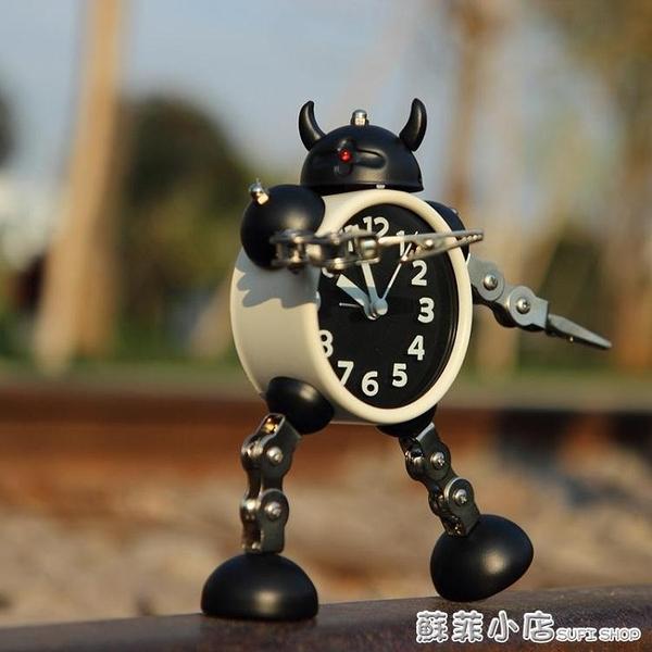 鬧鐘 靜音小鬧鐘學生用兒童大音量定時卡通專用家用可愛創意機器人時鐘 3C優購
