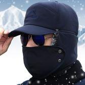 男帽子冬季韓版東北防寒帽冬天騎車護耳加厚防風帽 萬客居