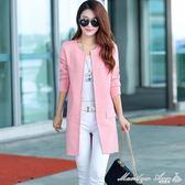 春秋新款長袖針織衫女開衫寬鬆大碼純色中長款毛衣外套潮 瑪麗蓮安