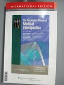 【書寶二手書T5/大學理工醫_JDT】The Washington Manual of Medical Therapeutics, International Edition_NA