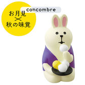 Hamee 日本 DECOLE concombre 美食賞月祭 療癒公仔擺飾 (吃丸子兔子) 586-923545