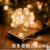 LED彩燈閃燈串燈滿天星網紅燈飾少女心臥室裝飾房間生日布置燈串 美眉新品