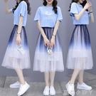 超仙甜美洋裝女夏裝2021女裝新款小個子網紗星空a字裙子兩件套 蘿莉新品