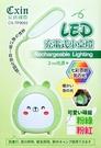 USB充電彩燈+萌寵LED小桌燈 檯燈 照明燈 書燈