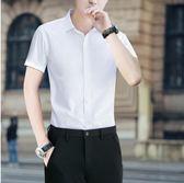 短袖襯衫男純色韓版修身潮流黑色寸衫商務青年薄款長袖襯衣男  凱斯盾數位3C