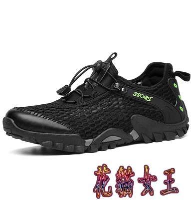 大碼 男鞋夏季透氣戶外洞洞鞋休閒運動鞋網布鞋男登山鞋防滑網面鞋 aj13586【花貓女王】