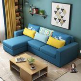 L型沙發 新款布藝沙發簡約現代小戶型客廳省空間轉角三四人位租房棉麻沙發T 7色