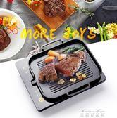 電磁爐烤盤韓式麥飯石烤盤家用不粘無煙烤肉鍋商用鐵板燒燒烤盤子igo   麥琪精品屋