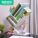 雅耐簡約現代樹形書架桌上置物架多層簡易兒...